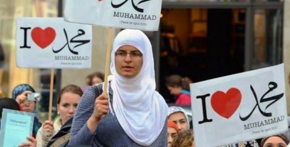 Avrupa İslam'ı Projesi