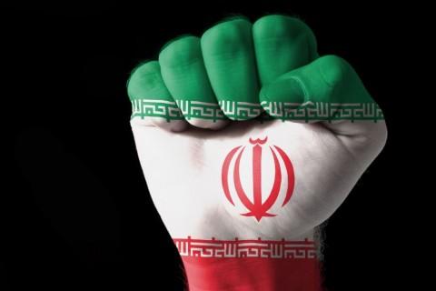 IraninSertGucuBanner1