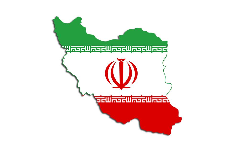 iran bayrak logo harita