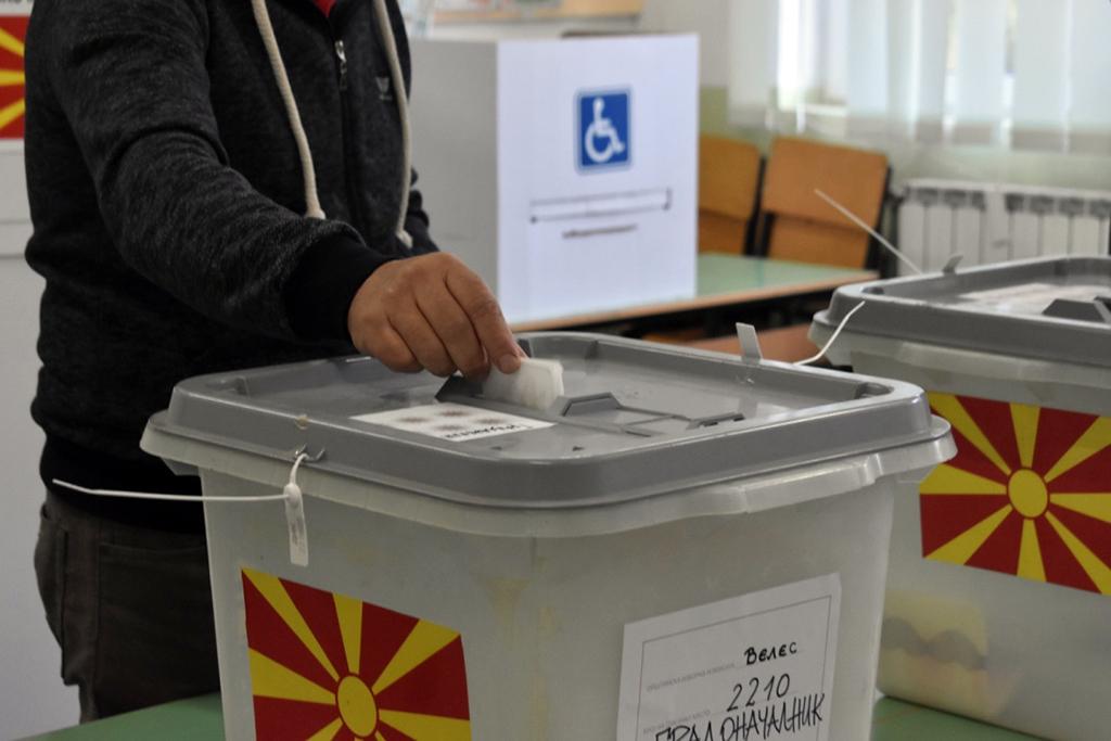 Perspektif: Makedonya'da Yerel Seçimler ve Siyasal Değişim