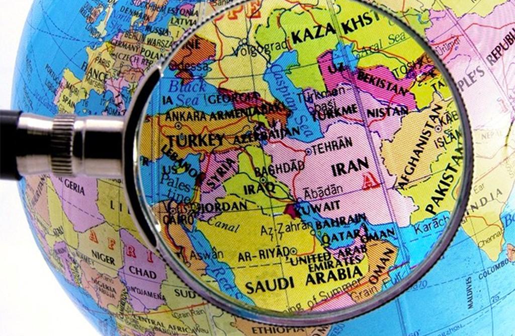 Küre - Ortadoğu