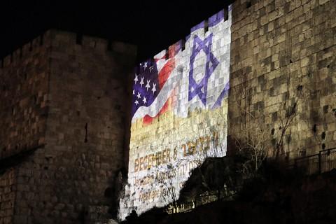 Kudüs Surları