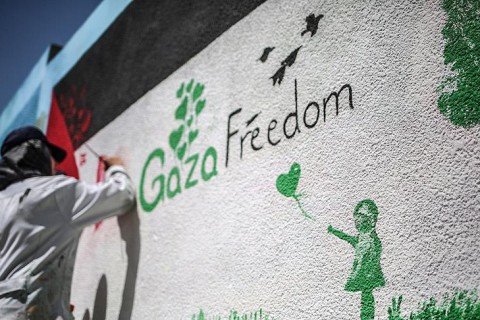 Gazze - Filistin