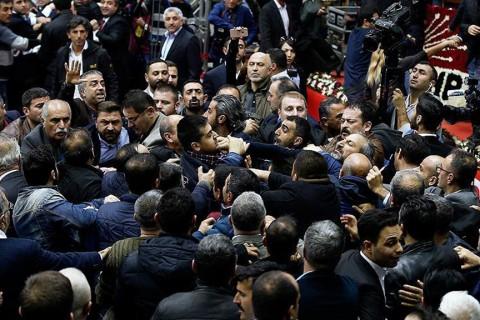CHP 2018  İzmir İl Kongresi