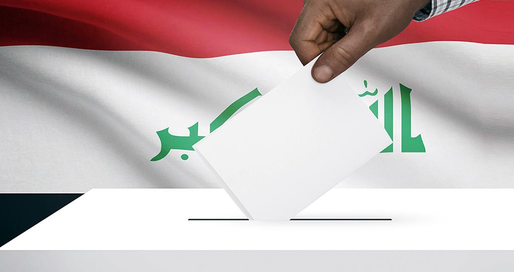 Analiz: Irak Genel Seçimleri / Irak'ta Yeni Bir Siyasi Kültür Arayışı