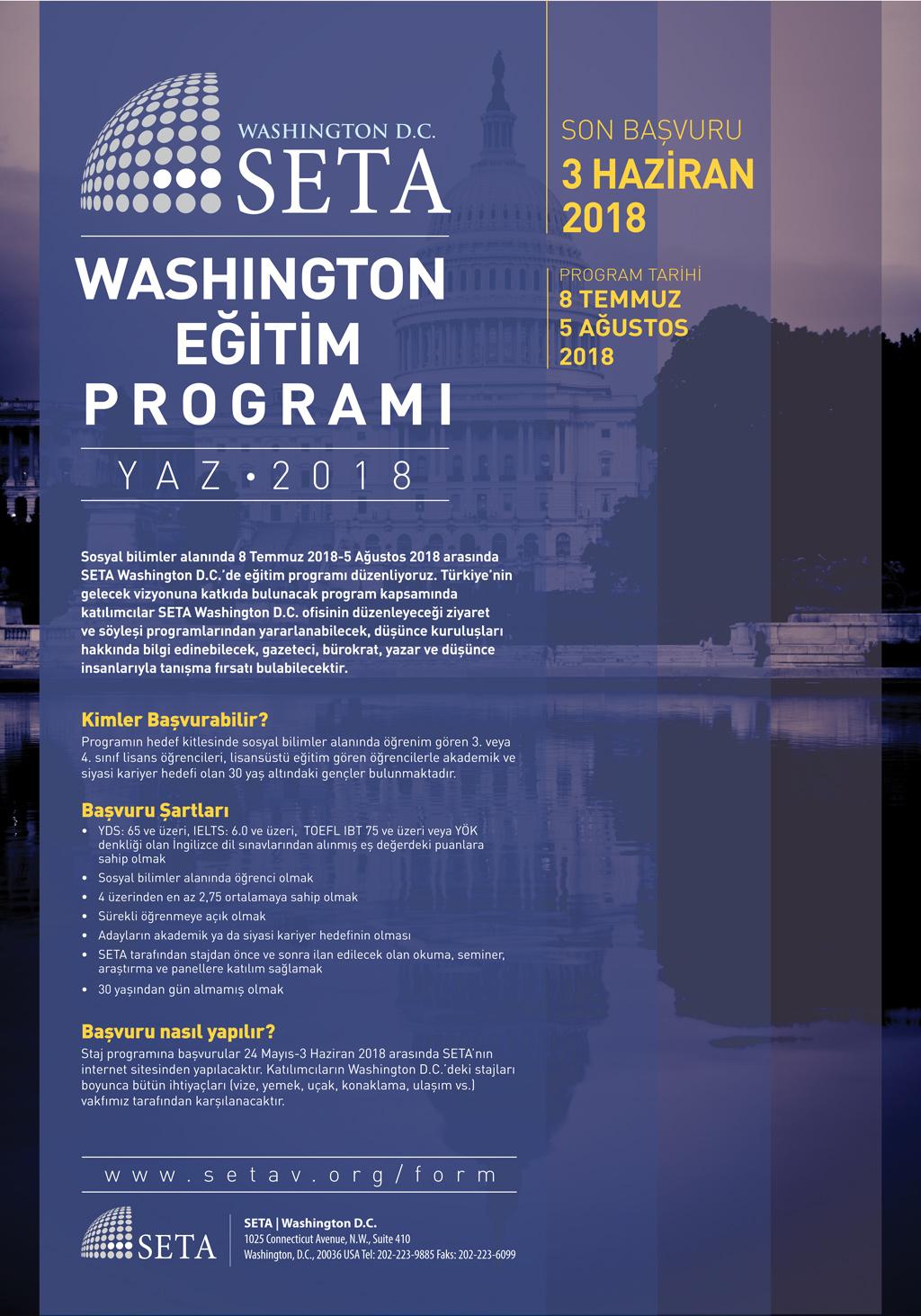 SETA Wasshington D.C. Eğitim Programı | YAZ • 2018