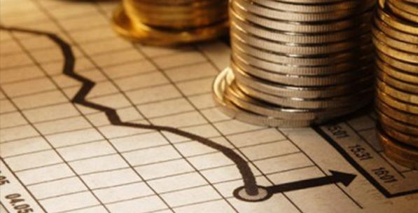 """2014 Ekonomisinin """"En'leri"""