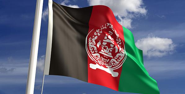 Afganistan Siyasetini Anlama Kılavuzu