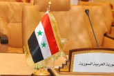 Arap Birliği'nin Doha Toplantısı ve Yansımaları