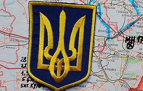 Bölgesel Çatışmadan Küresel Krize: Doğu Ukrayna