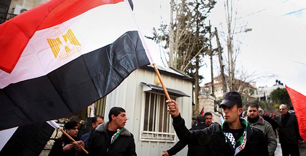 IŞİD'in Mısır Stratejisi