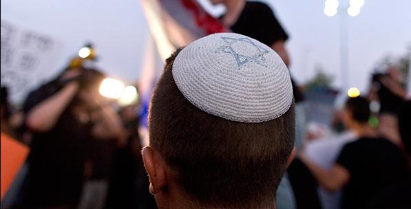 İsrail Kıskacında Amerikan Akademisi