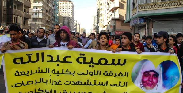Mısır'da Meşruiyet Krizi ve Kaos