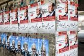 Mısır'da Seçimler ve İhvan'ın Geleceği
