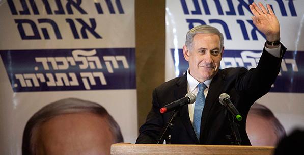 Netanyahu Washington'a Neden Gitti, Ne Elde Etti?
