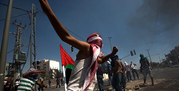 Tarafımız Filistin