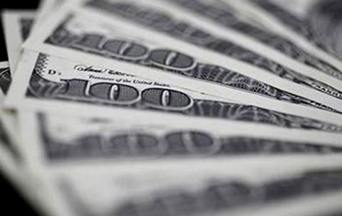Türkiye Doğrudan Yatırım Liginde 2 Basamak Yükseldi