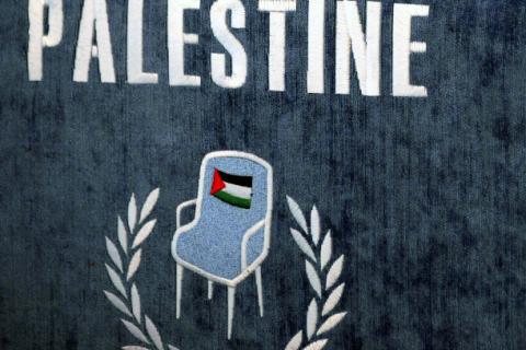Birleşmiş Milletlerde Filistin Oylaması
