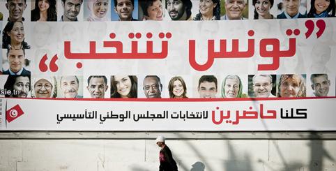 Devrimden Demokrasiye Tunus'un Seçimi