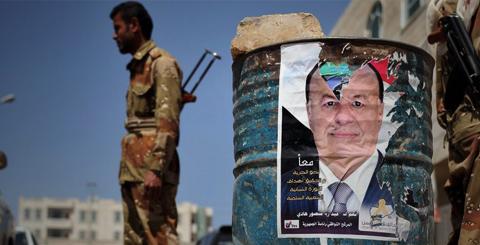 Yemen'de Reform Sürecinin İlk Aşaması