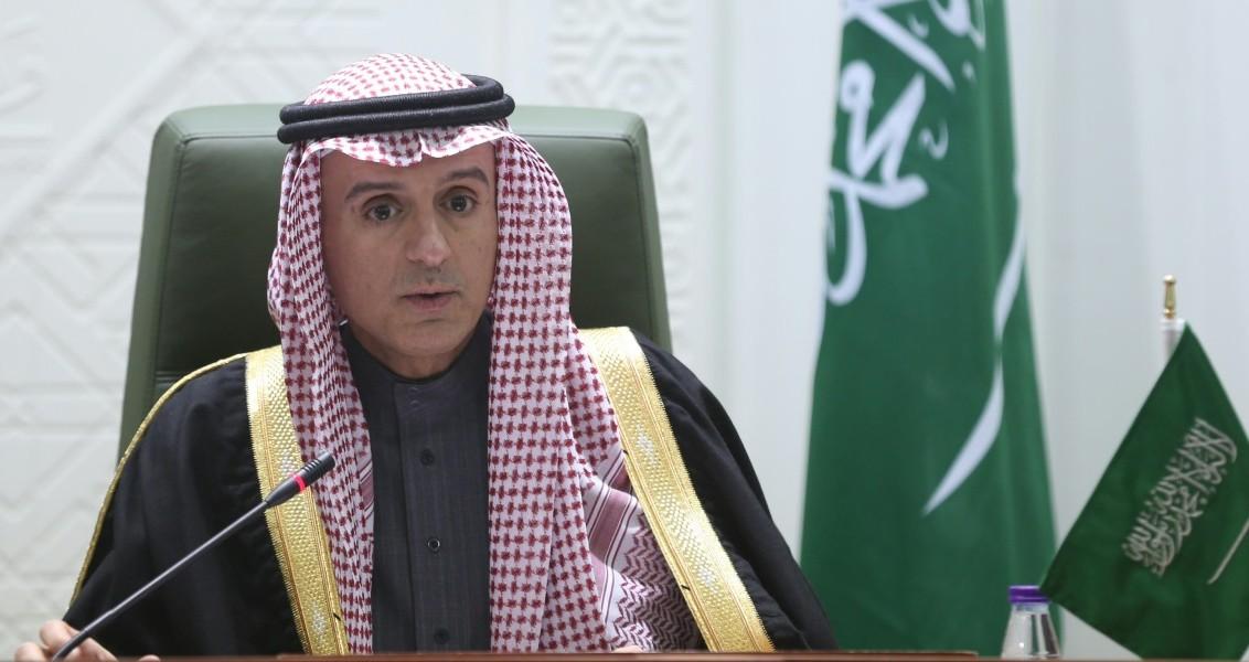 Dışişleri Bakanı Mevlüt Çavuşoğlu, Riyad'da Suudi Arabistan Dışişleri Bakanı Adil el-Cubeyr (fotoğrafta) ile bir araya geldi. İkili daha sonra ortak basın açıklaması yaptı. ( Abdülhamid Hoşbaş - Anadolu Ajansı )