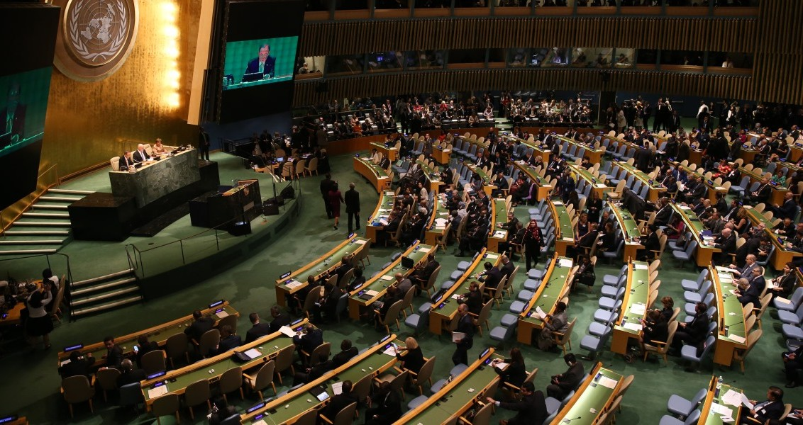 Birleşmiş Milletler Sorunu! | Yorum | SETA