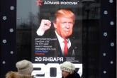 AFP PHOTO / Vasily MAXIMOV