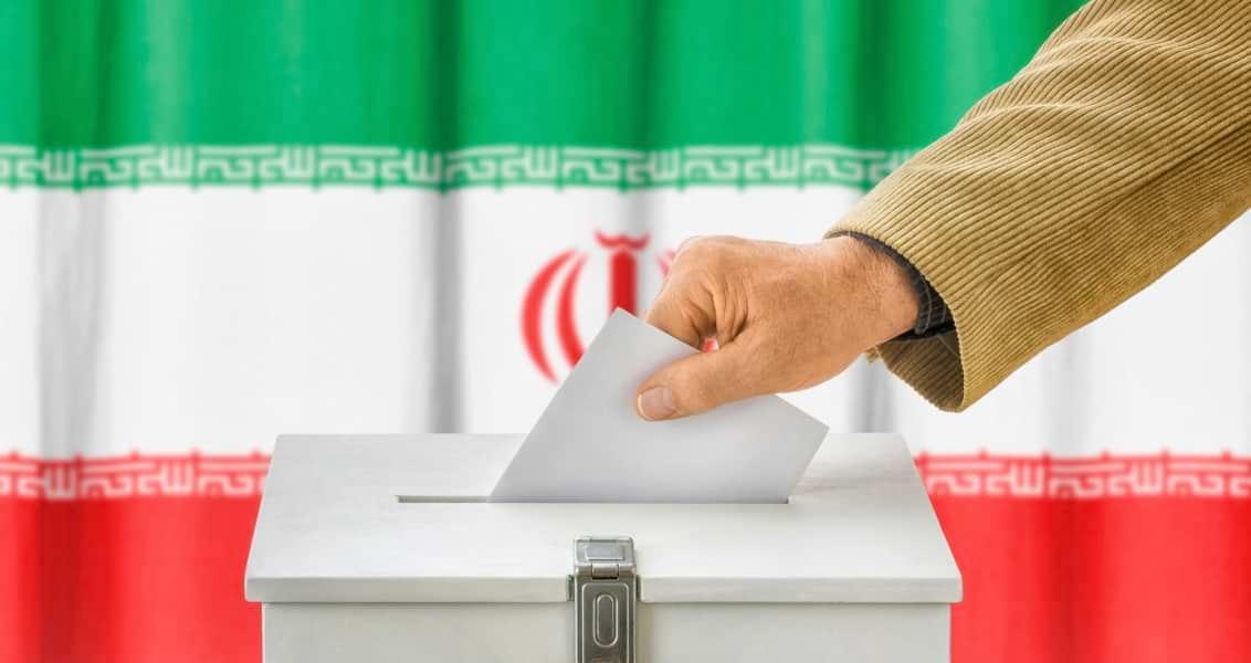 İran Cumhurbaşkanlığı Seçimleri 2017