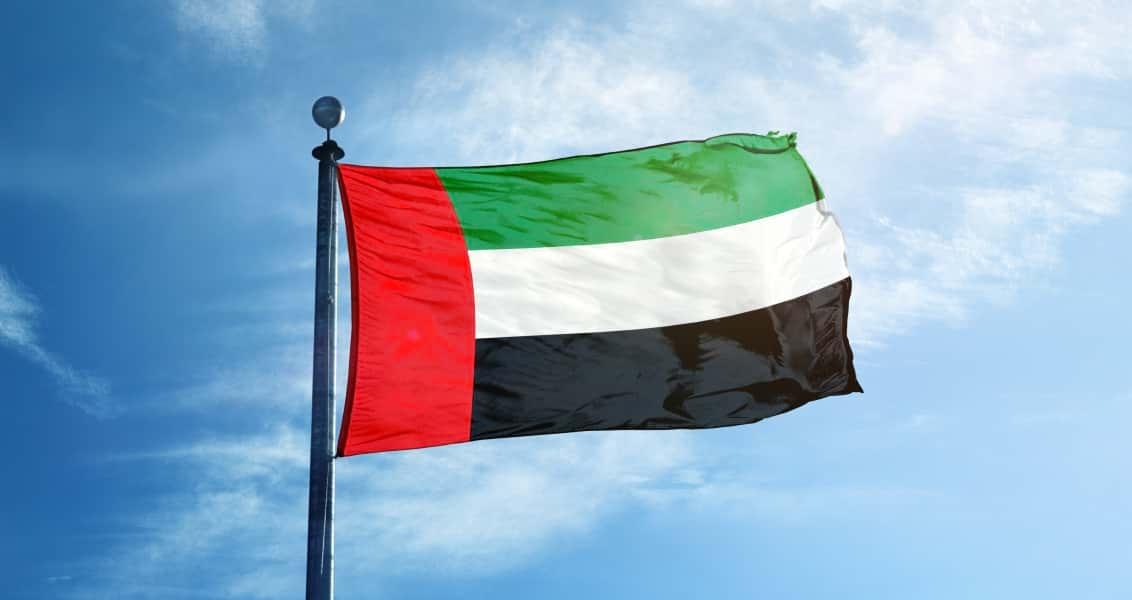 Birleşik Arap Emirlikleri'nin Dış Politikası