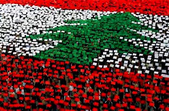 Lübnan / Beyrut Gösteri