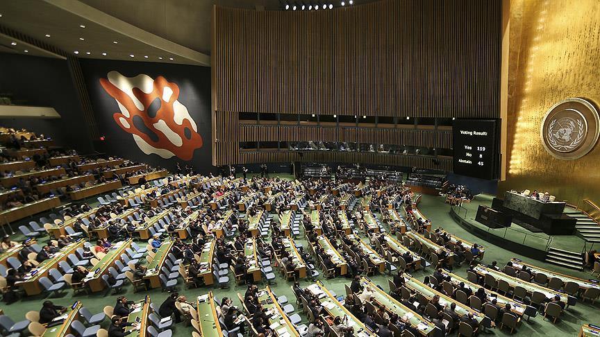 BM Genel Kurul Salonu