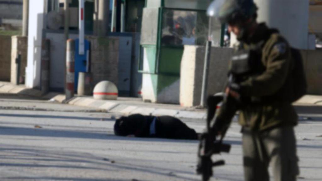İsrail Sorununun Uluslararası Toplum Açısından Anlamı