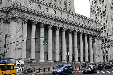 New York Mahkemesi