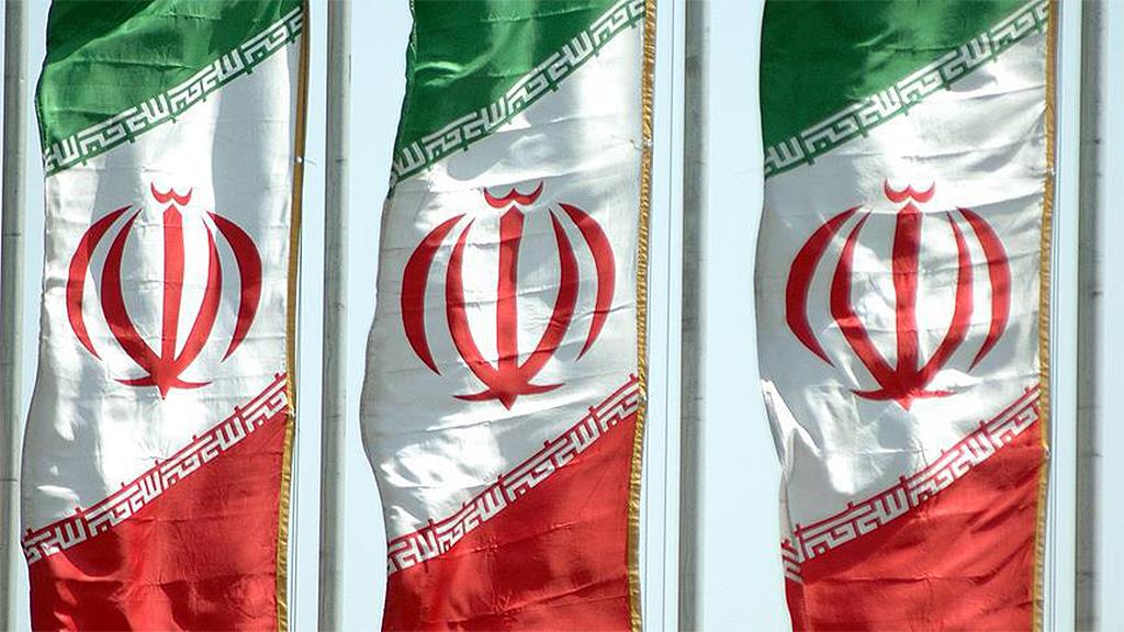 İran Bayrakları