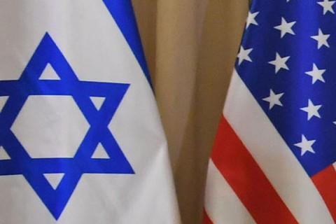 ABD-İsrail İlişkileri