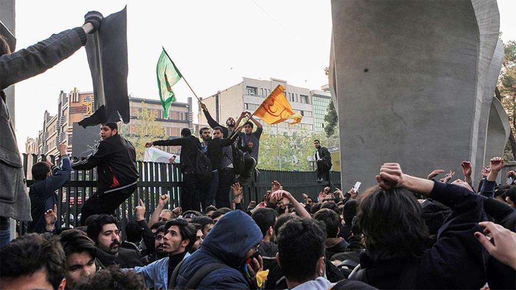 İran'daki Olaylar