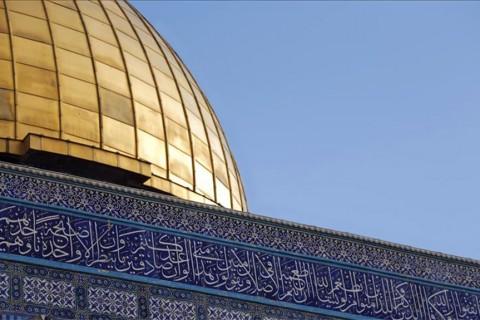 Kubbet-üs-Sahra, Kudüs, Filistin