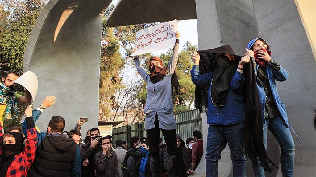 İran Sokak Gösterileri