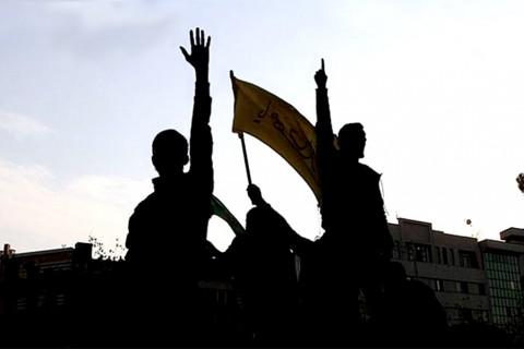 İran'daki Sokak Eylemleri