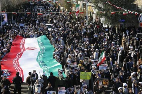 İran İsyan Karşıtı Gösteri
