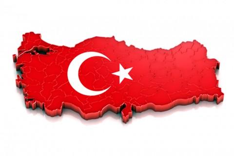 Türkiye Haritası