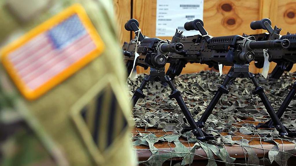 ABD Silahları