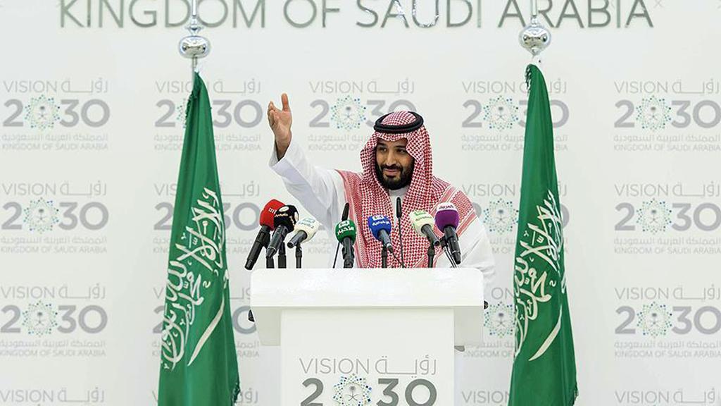 Suudi Arabistan Siyasetinde Yaşanan Dönüşüm ve Körfez'in Geleceği
