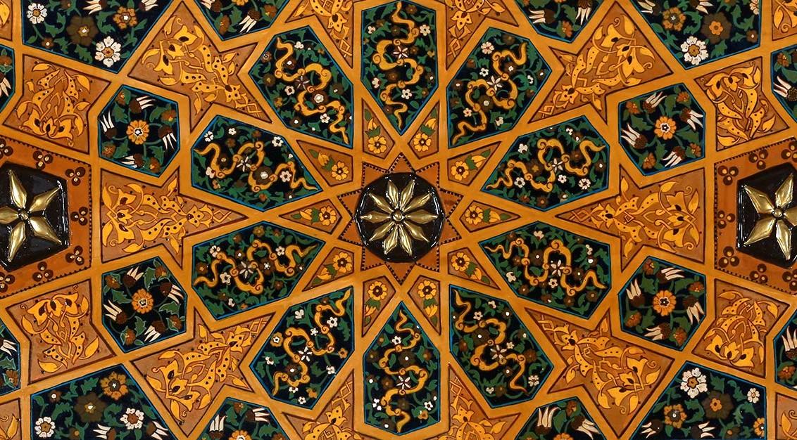 İslami Geometrik Desen