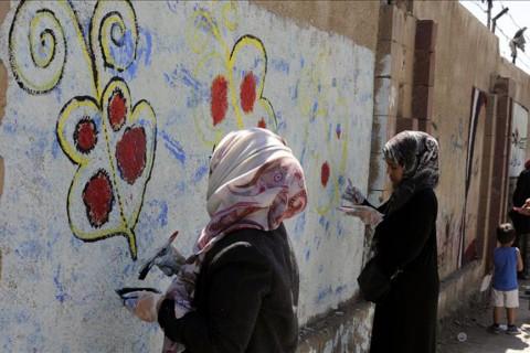 Yemenli Kadınlar