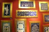Hat ve Tezhip Sanatı sergisi