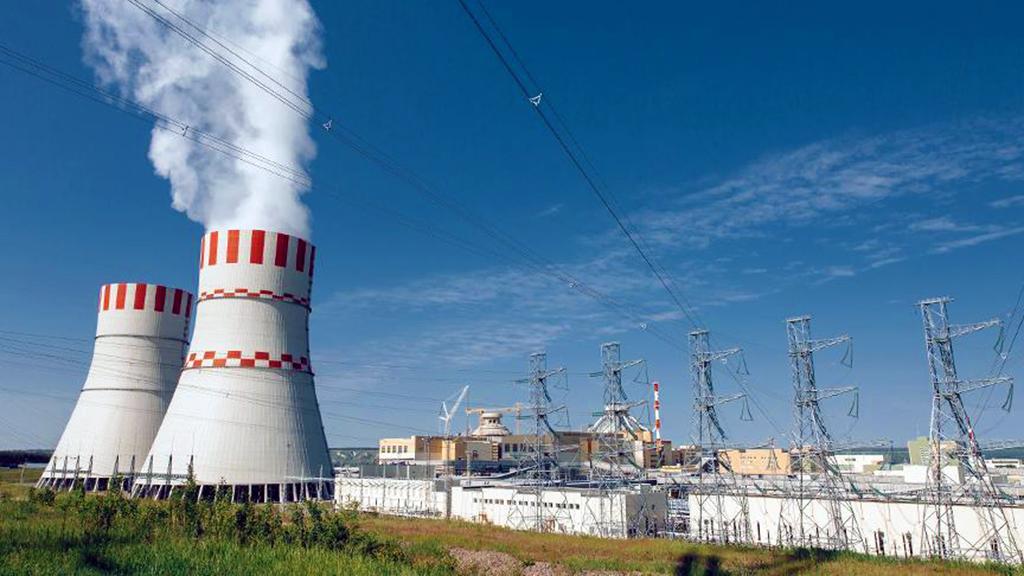 Nükleer Güç Santrali (NGS)