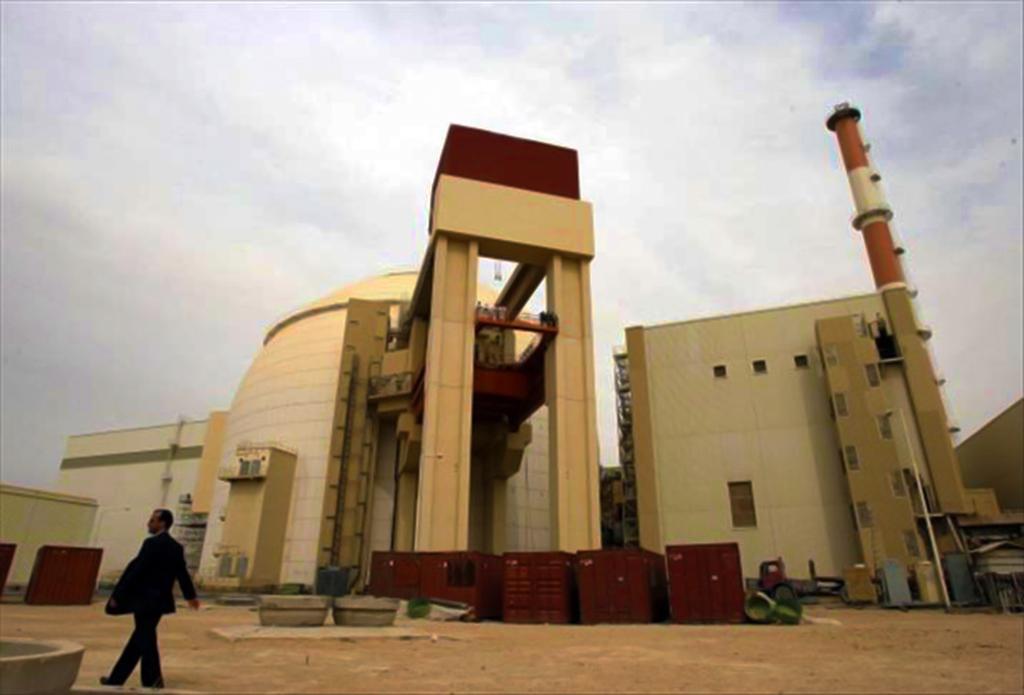 İran'da bir nükleer santral
