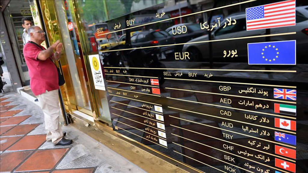 Perspektif: Ağırlaştırılmış Ekonomik Yaptırımlar | Trump İran'dan Ne İstiyor?
