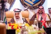 Körfez Arap Ülkeleri İşbirliği Konseyi'nde Kral Salman ve hemen sağ arkasında veliaht oğlu.